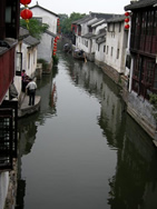 The Old Suzhou Region of China, Venice of China