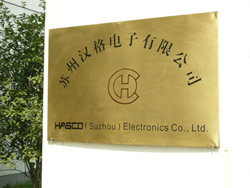 Welcome to Hasco Suzhou Electronics  Company